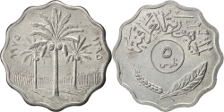 World Coins - IRAQ, 5 Fils, 1975, KM #125a, , Stainless Steel, 22, 3.97