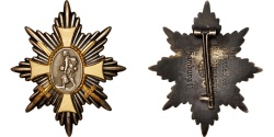 World Coins - Germany, German Field Honour Badge, World War I, Medal, 1923, Uncirculated
