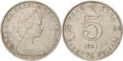 World Coins - HONG KONG, 5 Dollars, 1981, KM #46, , Copper-Nickel, 27, 13.49