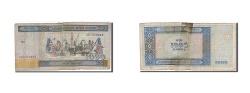 World Coins - Azerbaijan, 1000 Manat, 2001, KM #23, VG(8-10), AH 7036695
