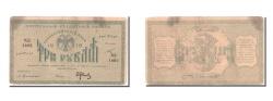 World Coins - Russia, 3 Rubles, 1918, KM #S1163, VF(20-25), 1892