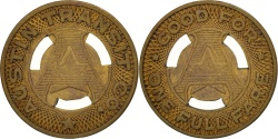 Us Coins - United States, Token, Austin Transit Company