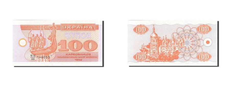 World Coins - Ukraine, 100 Karbovantsiv, 1992, 1992, KM:88a, UNC(65-70)