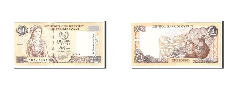 World Coins - Cyprus, 1 Pound, 2001, KM:60c, 2001-02-01, AU(50-53)