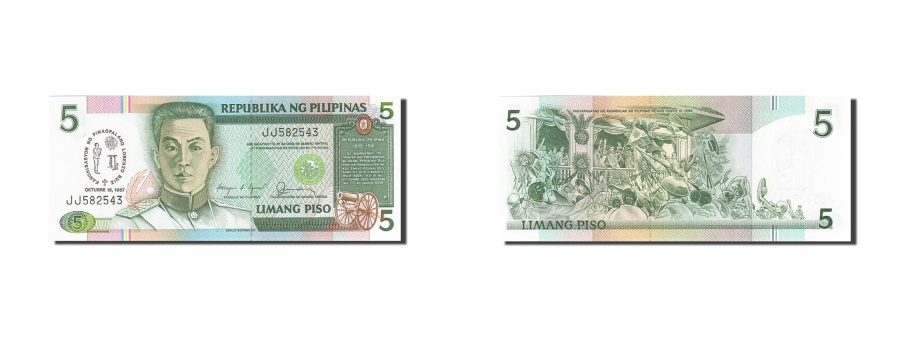 World Coins - Philippines, 5 Piso, 1986-1991, 1989, KM:177a, UNC(65-70)
