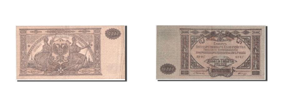 World Coins - Russia, 10,000 Rubles, 1919, KM #S425a, EF(40-45), YN-027