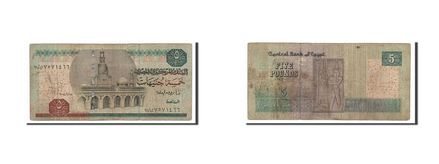 World Coins - Egypt, 5 Pounds, 2004, KM #63b, 2004-01-15, VF(20-25)