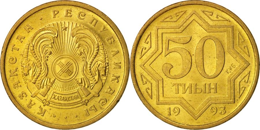 World Coins - Kazakhstan, 50 Tyin, 1993, Kazakhstan Mint, , Brass Plated Zinc, KM:5