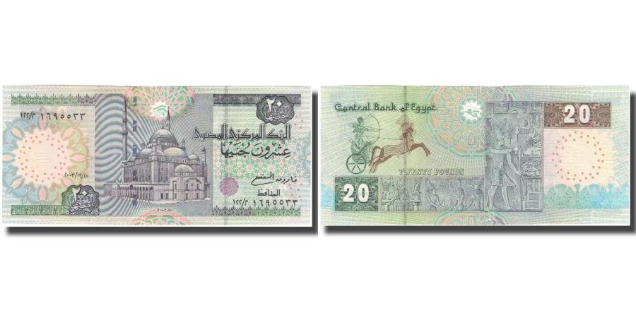 World Coins - Banknote, Egypt, 20 Pounds, KM:52c, UNC(64)