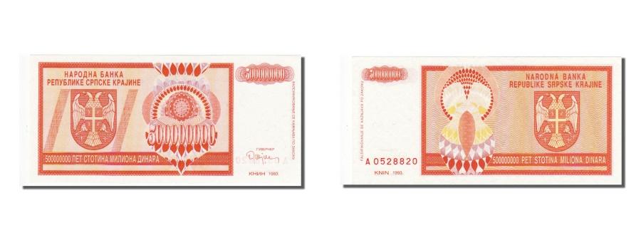 World Coins - Croatia, 500 Million Dinara, 1993, KM #R16a, UNC(65-70), A 0528820