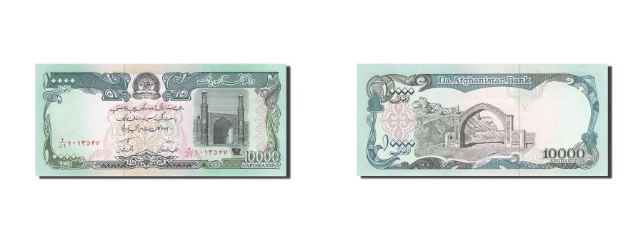 World Coins - Afghanistan, 10,000 Afghanis, 1993, 1993, KM:63b, UNC(65-70)