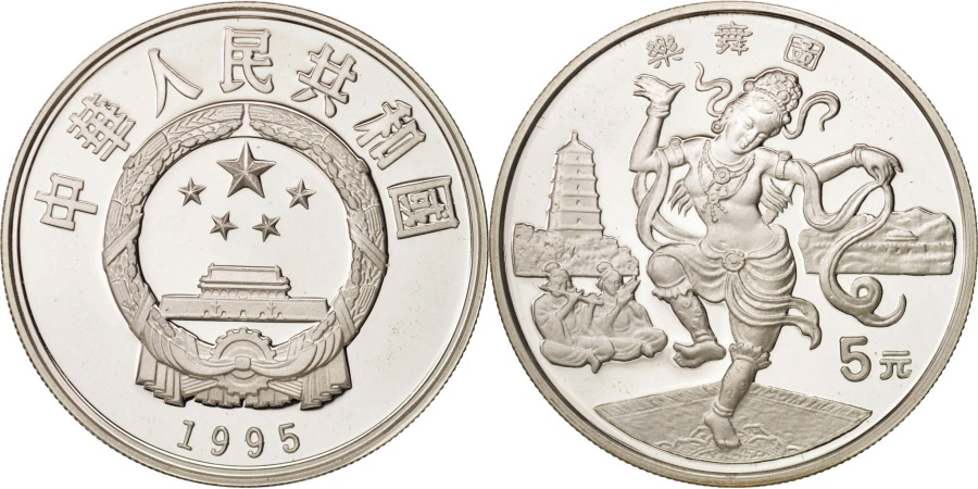 World Coins - CHINA, PEOPLE'S REPUBLIC, 5 Yüan, 1995, , Silver, KM:869