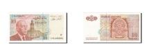 World Coins - Morocco, 20 Dirhams, 1996, 1996, KM:67b, AU(55-58)