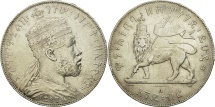 Ethiopia, Menelik II, Birr, 1887, Paris, EF(40-45), Silver, KM:5