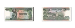World Coins - Cambodia, 500 Riels, 1975, KM:16b, UNC