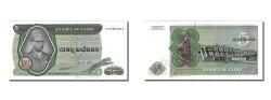 World Coins - Zaïre, 5 Zaïres, 1977, KM #21b, 1977-11-24, UNC(63), B 4795720 G