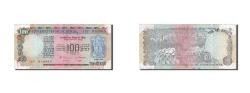 World Coins - India, 100 Rupees, 1979, KM #86d, AU(55-58), JEF 010985