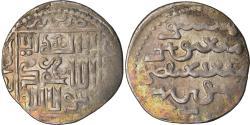 World Coins - Coin, Ilkhanids, Gaykhatu, Dirham, AH 692 (1293), Tabriz, , Silver