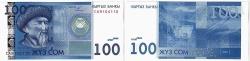 World Coins - Kyrgyzstan, 100 Som, 2009, KM #26a, UNC(65-70), CA9104110