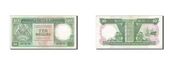 World Coins - Hong Kong, 10 Dollars, 1991, KM #191c, 1991-01-01, EF(40-45), HE 736169