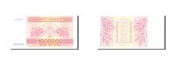 World Coins - Georgia, 1 Million (Laris), 1994, KM:52, Undated, UNC(65-70)