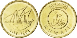 World Coins - Kuwait, 10 Fils, 2012, KM #New, , Nickel-brass, 3.74