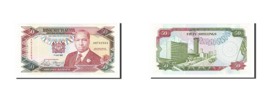 World Coins - Kenya, 50 Shillings, 1992, KM #26b, 1992-07-01, UNC(65-70), AH722563