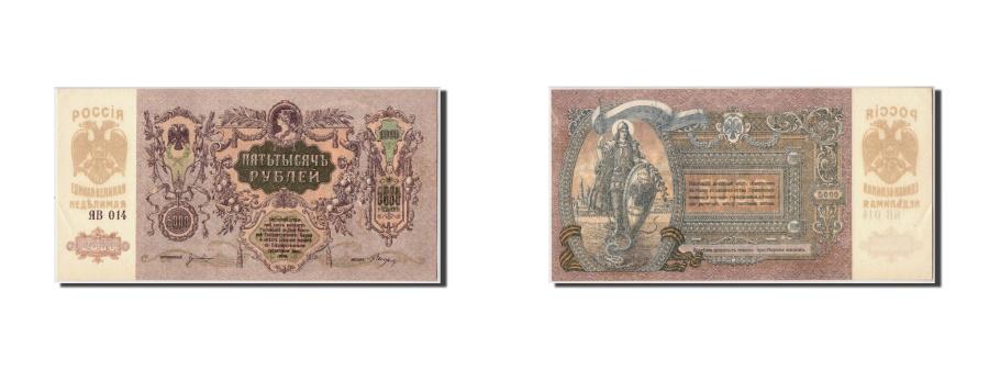 World Coins - Russia, 5000 Rubles, 1919, KM:S419d, UNC(60-62)