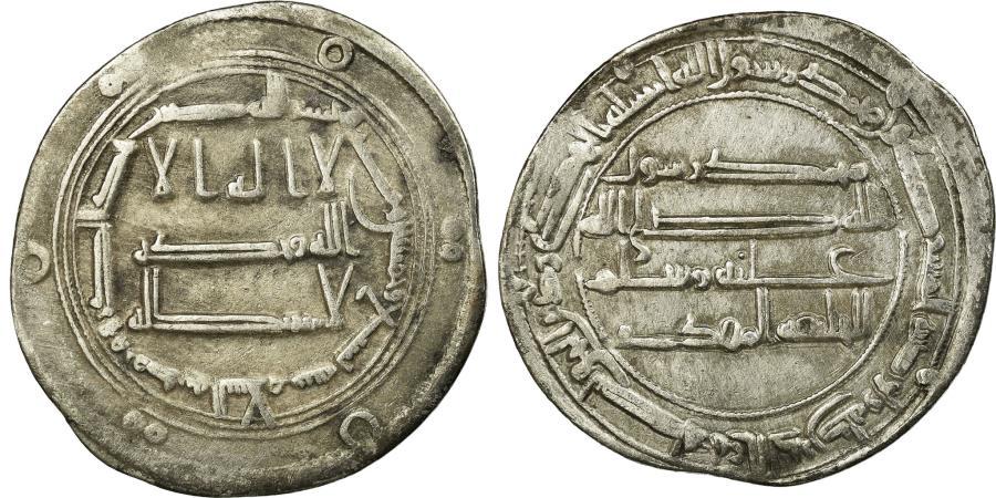 World Coins - Coin, Abbasid Caliphate, al-Mahdi, Dirham, AH 159 (775/776), Madinat al-Salam