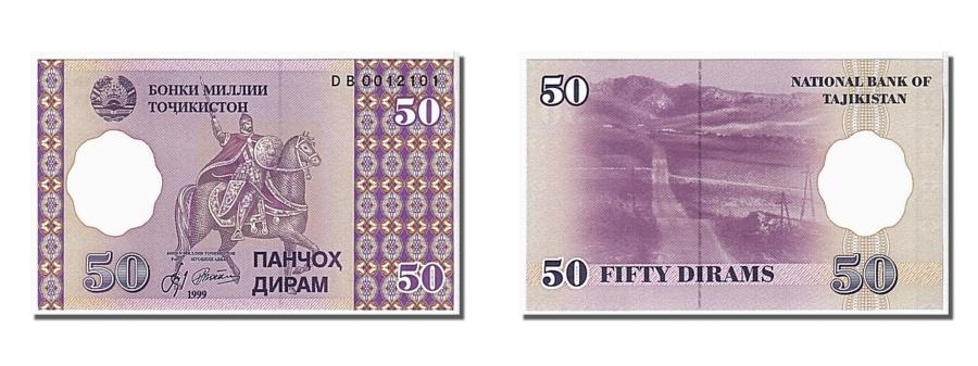 World Coins - Tajikistan, 50 Diram, 1999, KM #13a, UNC(65-70), DB0012101