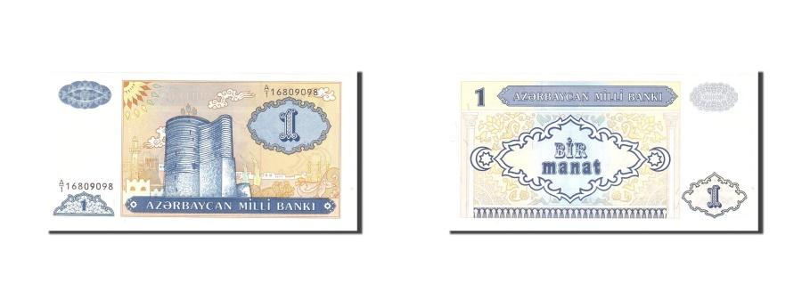 World Coins - Azerbaijan, 1 Manat, 1993, KM #14, UNC(65-70), A116809098