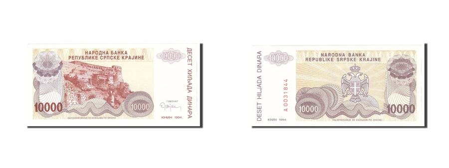 World Coins - Croatia, 10,000 Dinara, 1994, KM:R31a, Undated, UNC(65-70)