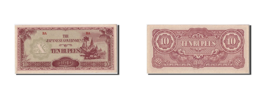 World Coins - Burma, 10 Rupees, Undated (1942-44), KM:16b, Undated, UNC(63)