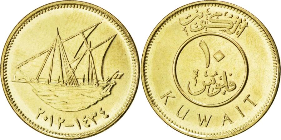 World Coins - Kuwait, 10 Fils, 2012, KM #New, , Nickel-brass, 3.74