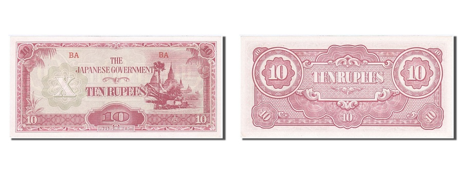 World Coins - Burma, 10 Rupees, 1942, KM #16a, UNC(65-70), BA