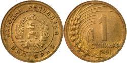 World Coins - Coin, Bulgaria, Stotinka, 1961, , Brass, KM:50
