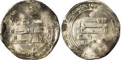 World Coins - Coin, Abbasid Caliphate, al-Mu'tazz, Dirham, AH 253 (867/868), Nasibin