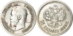 World Coins - Coin, Russia, Nicholas II, 25 Kopeks, 1895, Saint-Petersburg, , Silver