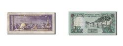 World Coins - Yemen Arab Republic, 200 Rials, KM #29, UNC(65-70)