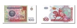 World Coins - Uzbekistan, 500 Sum, 1999, KM #81, UNC(65-70), HC 1067902