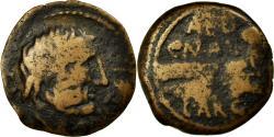 Ancient Coins - Coin, Spain, Semis, Carteia, F(12-15), Copper