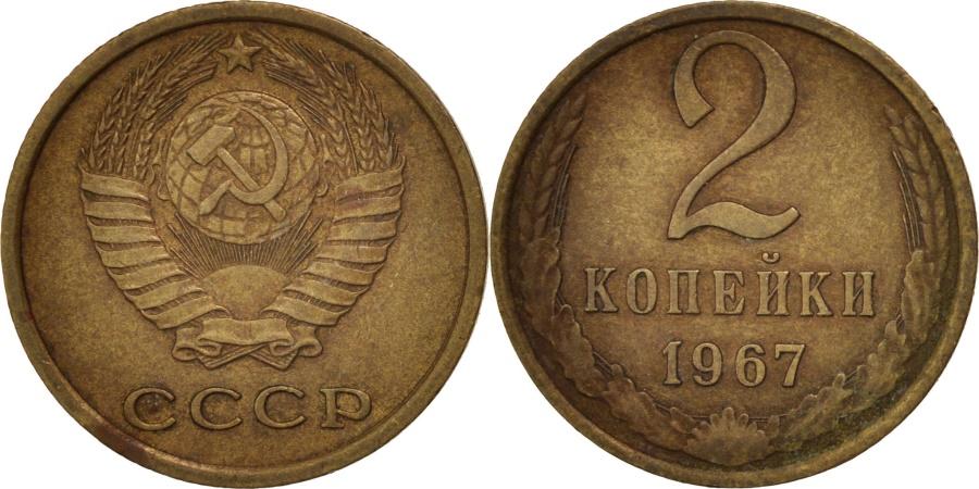 World Coins - RUSSIA, 2 Kopeks, 1967, KM #127a, , Brass, 18, 1.99