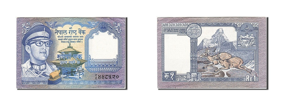 World Coins - Nepal, 1 Rupee, 1974, KM:22, Undated, AU(55-58)