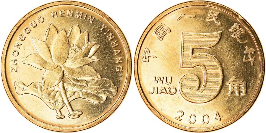World Coins - Coin, CHINA, PEOPLE'S REPUBLIC, 5 Jiao, 2004, , Brass, KM:1411