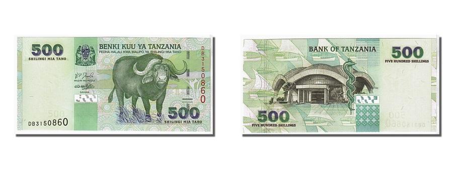 World Coins - Tanzania, 500 Shilingi, 2003, KM #35, UNC(65-70), DB3150860