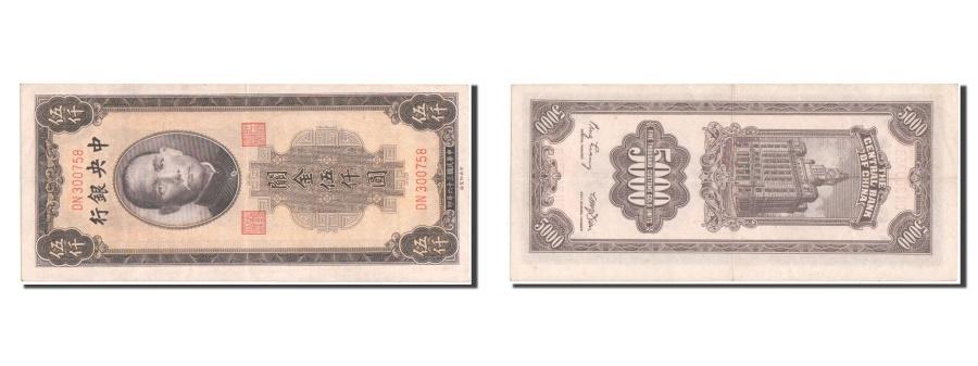 World Coins - China, 5000 Customs Gold Units, 1947, KM #352, UNC(60-62), DN300758