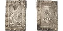 Japan, Bu, Ichibu, 1859-1868, AU(55-58), Silver, KM:16a