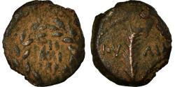 Ancient Coins - Coin, Judaea, Valerius Gratus, Prutah, 24 AD, Jerusalem, , Copper