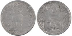 World Coins - VIET NAM, 5 Hao, 1946, KM #2.1, , Aluminum, 2.66