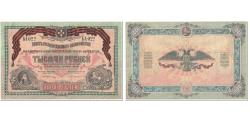 World Coins - Banknote, Russia, 1000 Rubles, 1919, Undated (1919), KM:S424b, UNC(64)